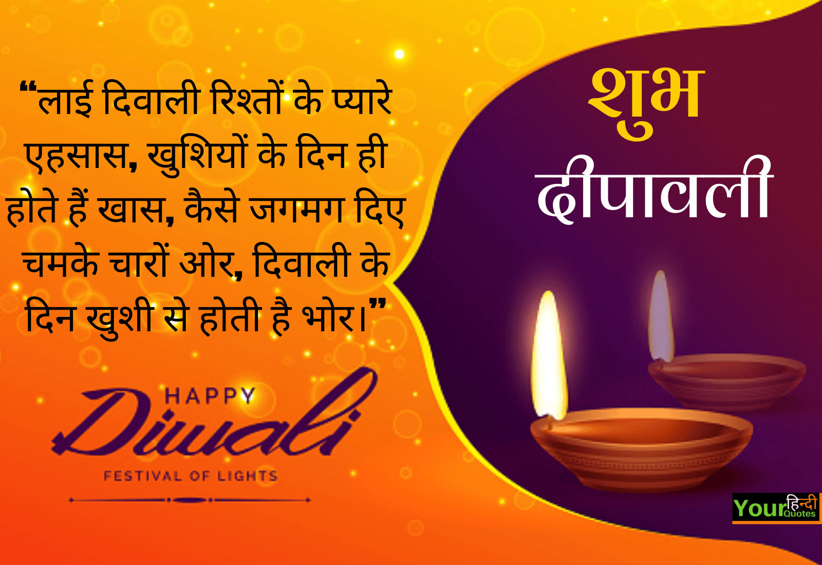 Happy DiwaliHindi pictures