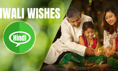 Hindi Diwali Wishes Image