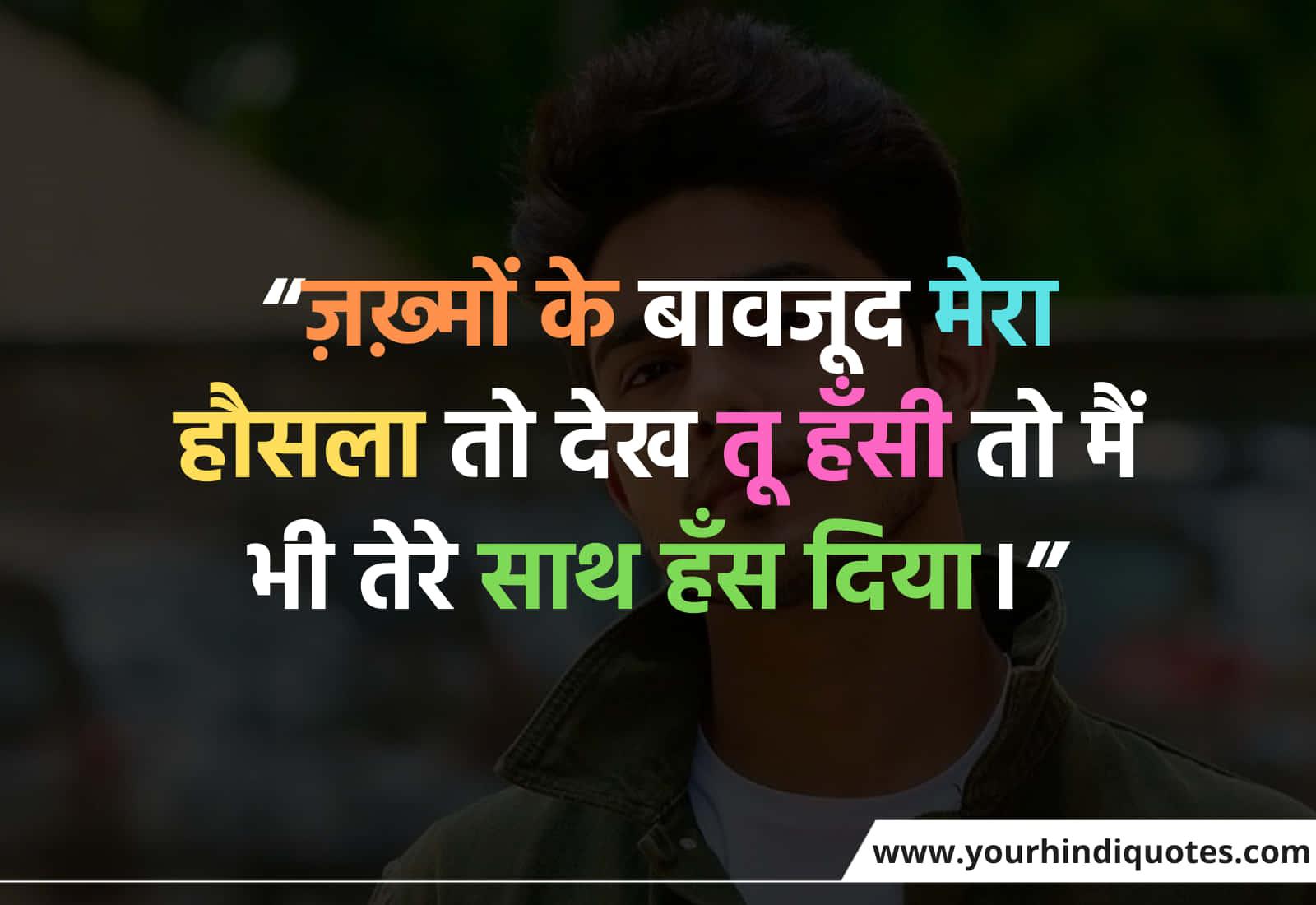 Romantic Shayari For Bf
