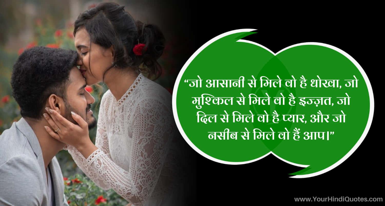 Sad Hindi Romantic Shayari