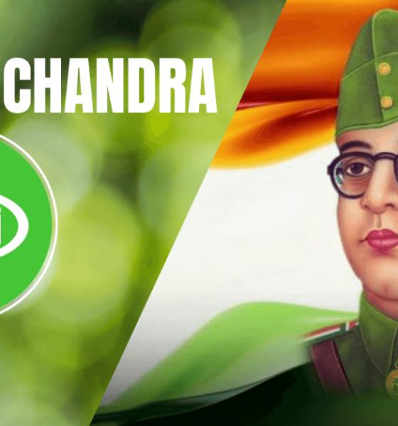 Subhas Chandra Bose In Hindi