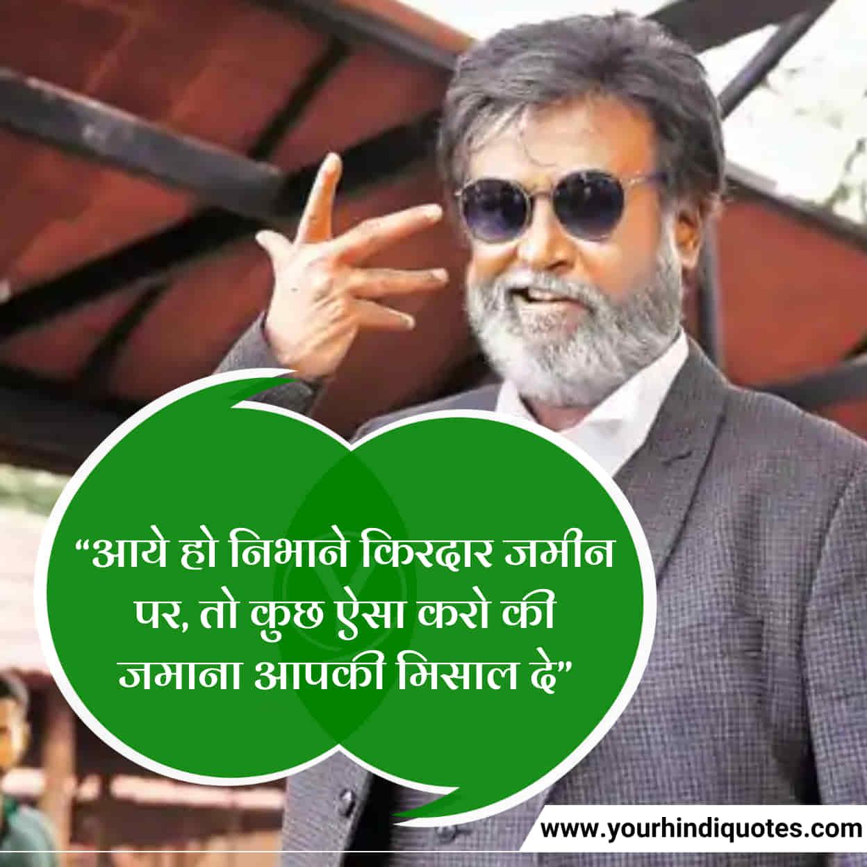Best Motivational Hindi Status
