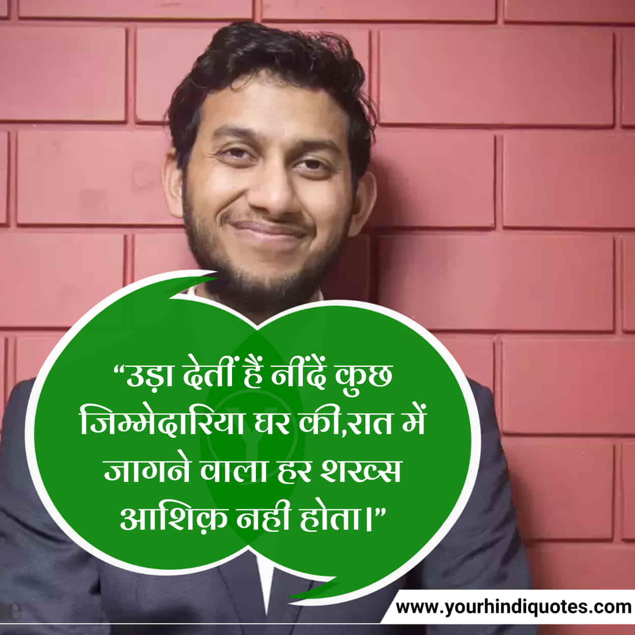 Best Motivational Status for Students