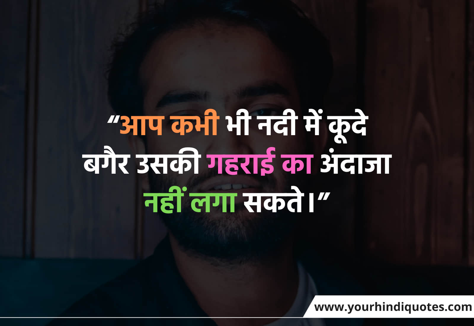 Best Students Motivational Quotes In Hindi
