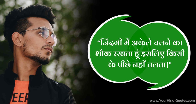 Fb Motivational Hindi Status