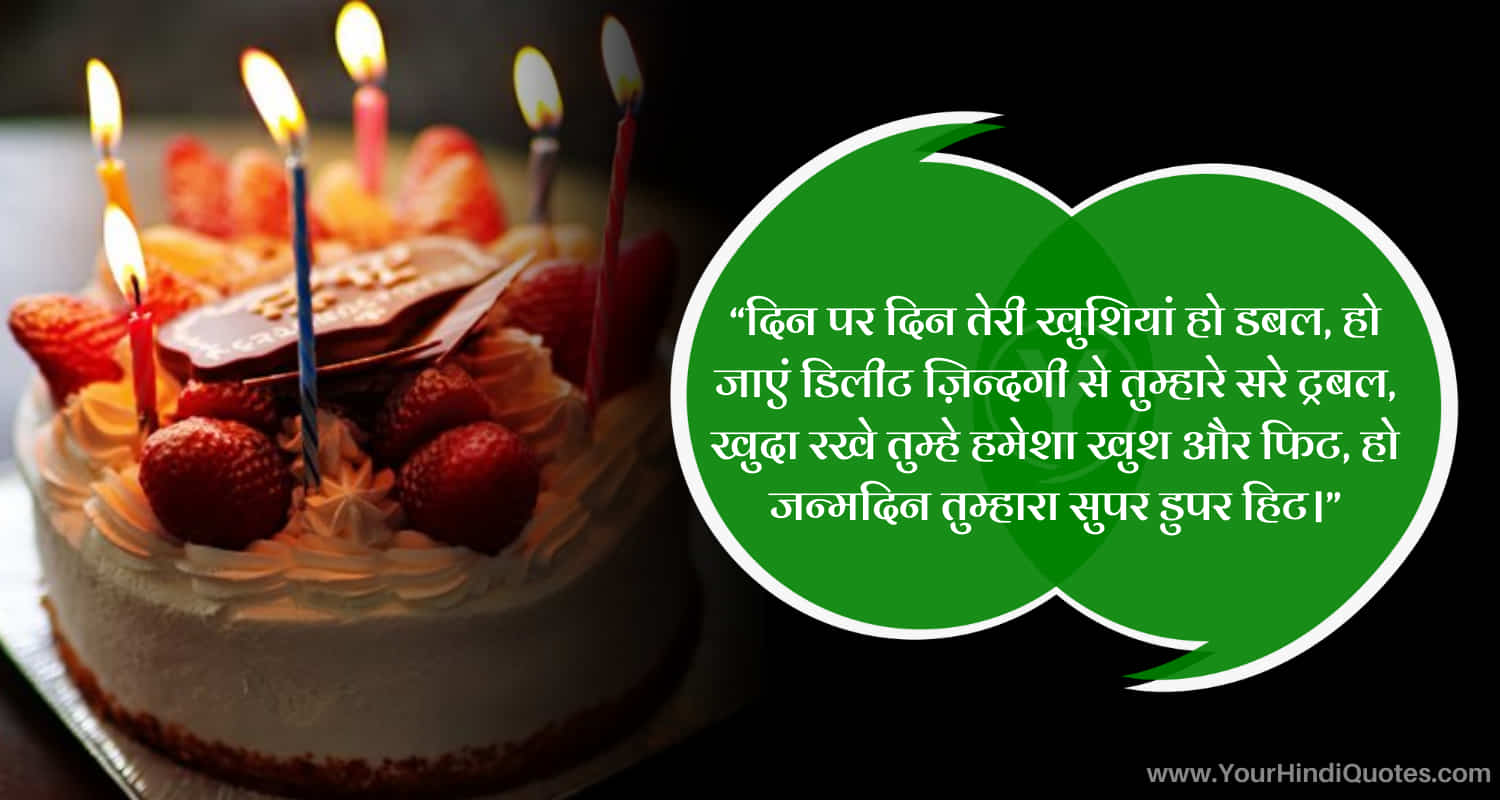 Happy Birthday Wishes For Him