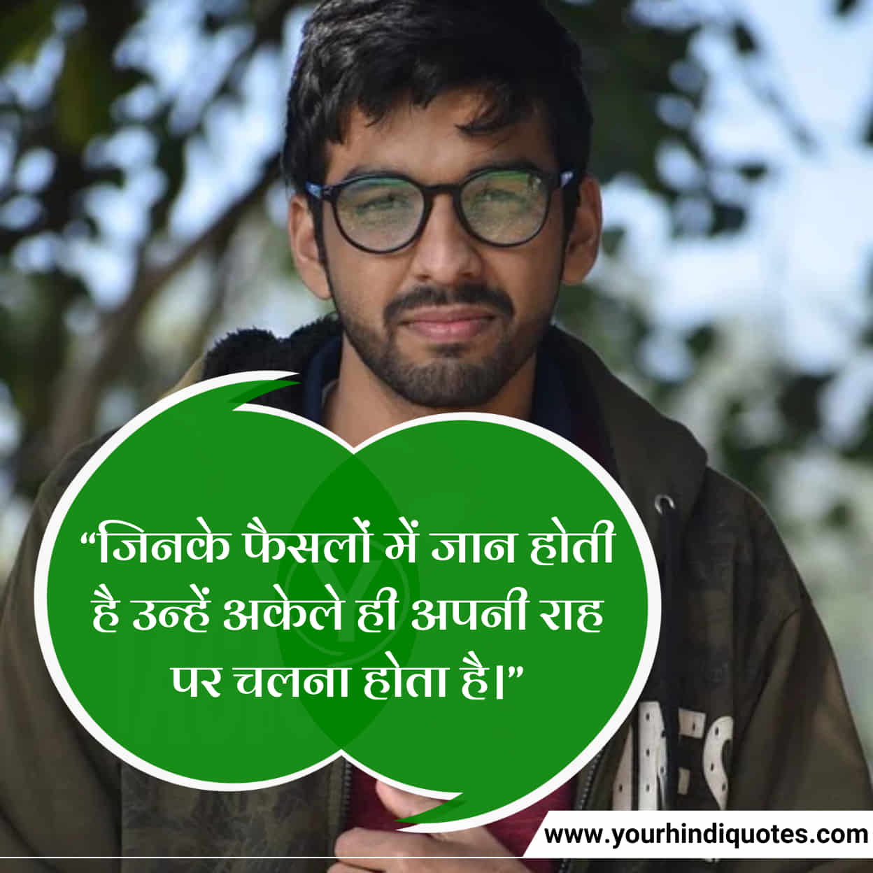 Best Students Quotes