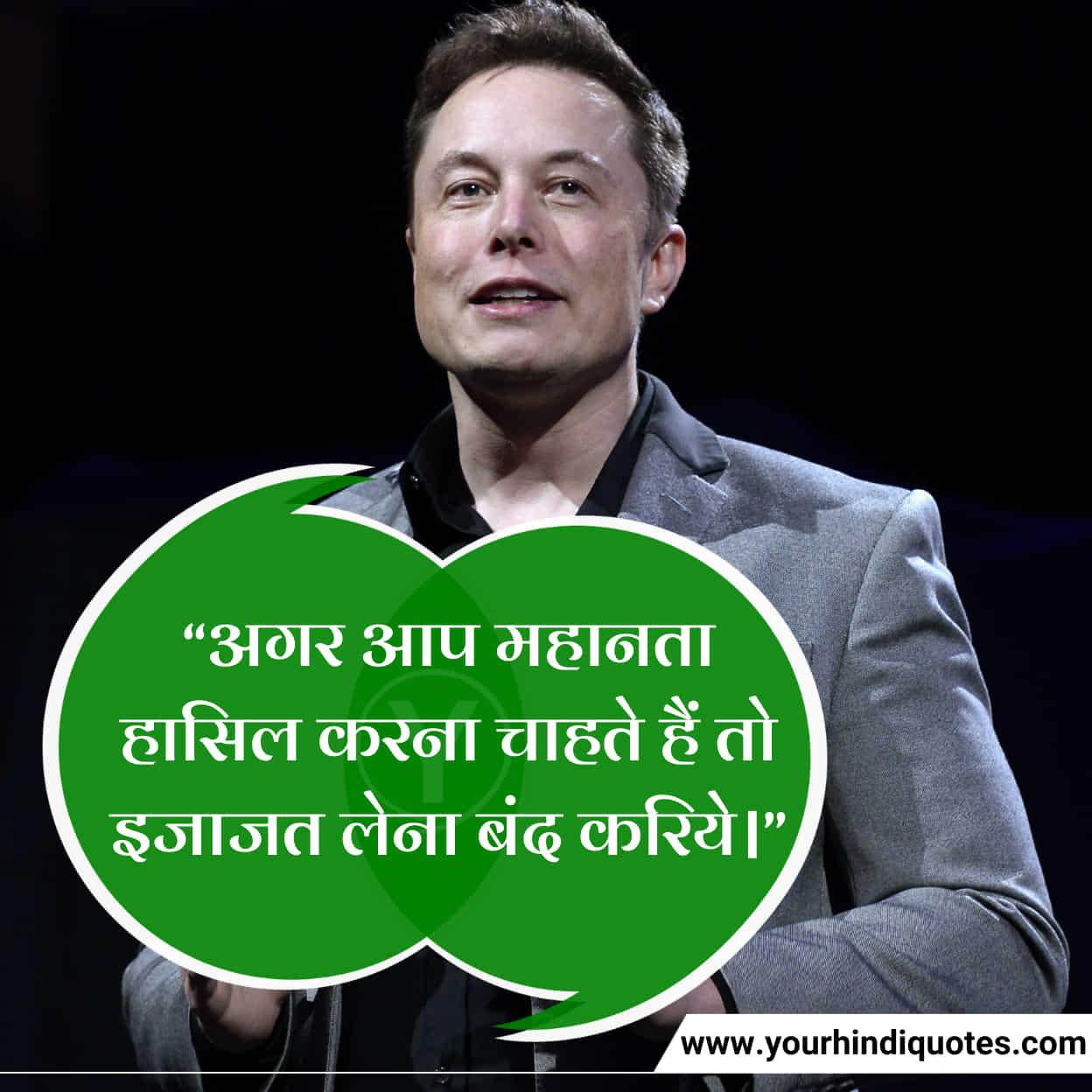 Hindi Motivational Status for Life