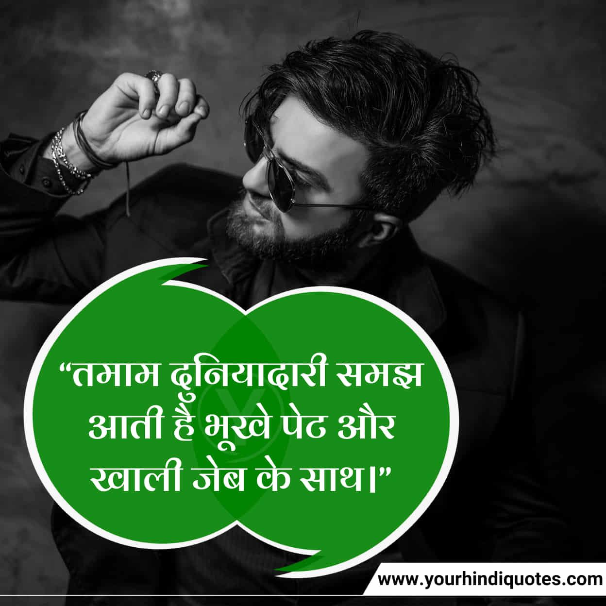 Hindi Motivational Status for Success