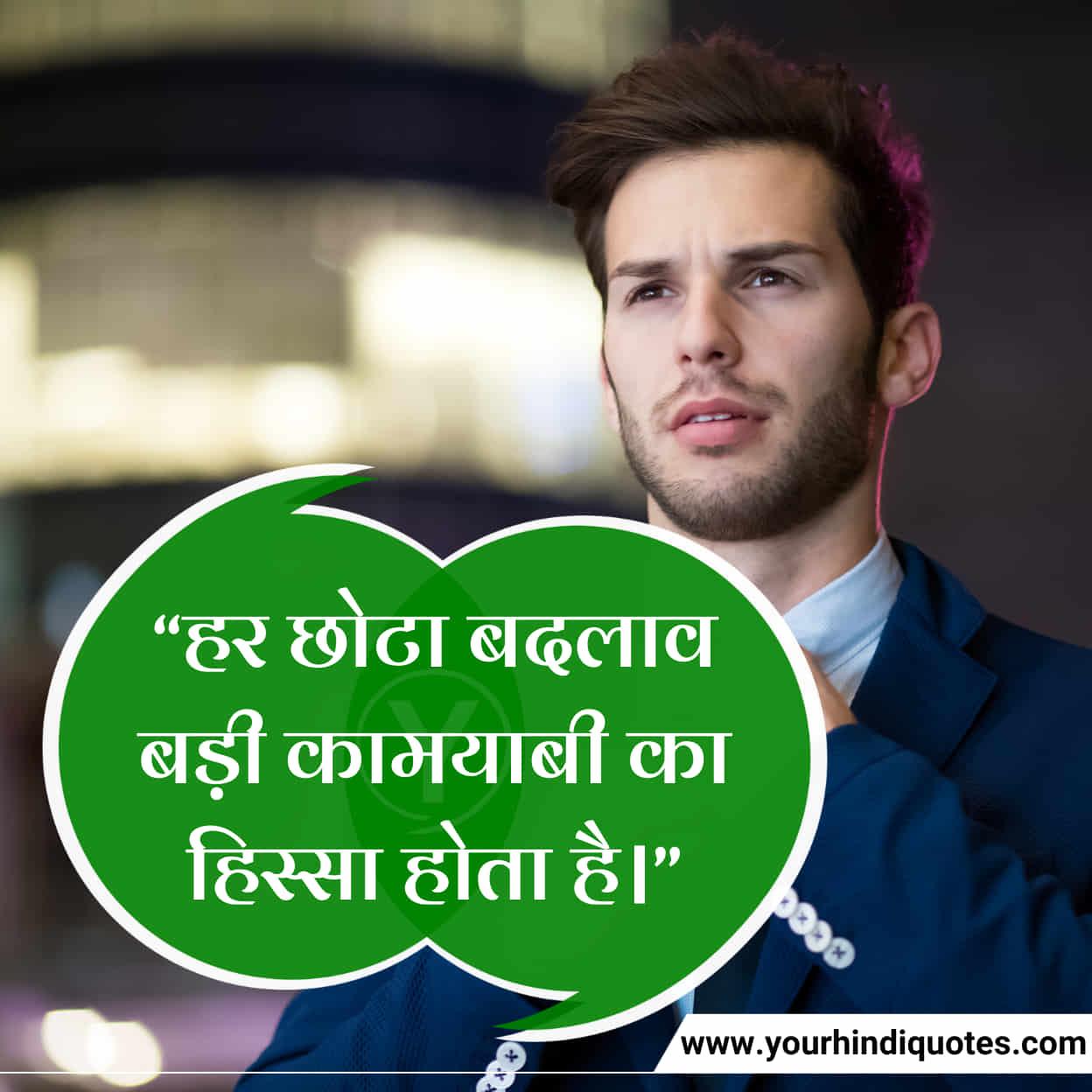 Hindi Motivational Status for Whatsapp