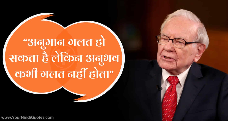 Hindi Struggle Motivational Status