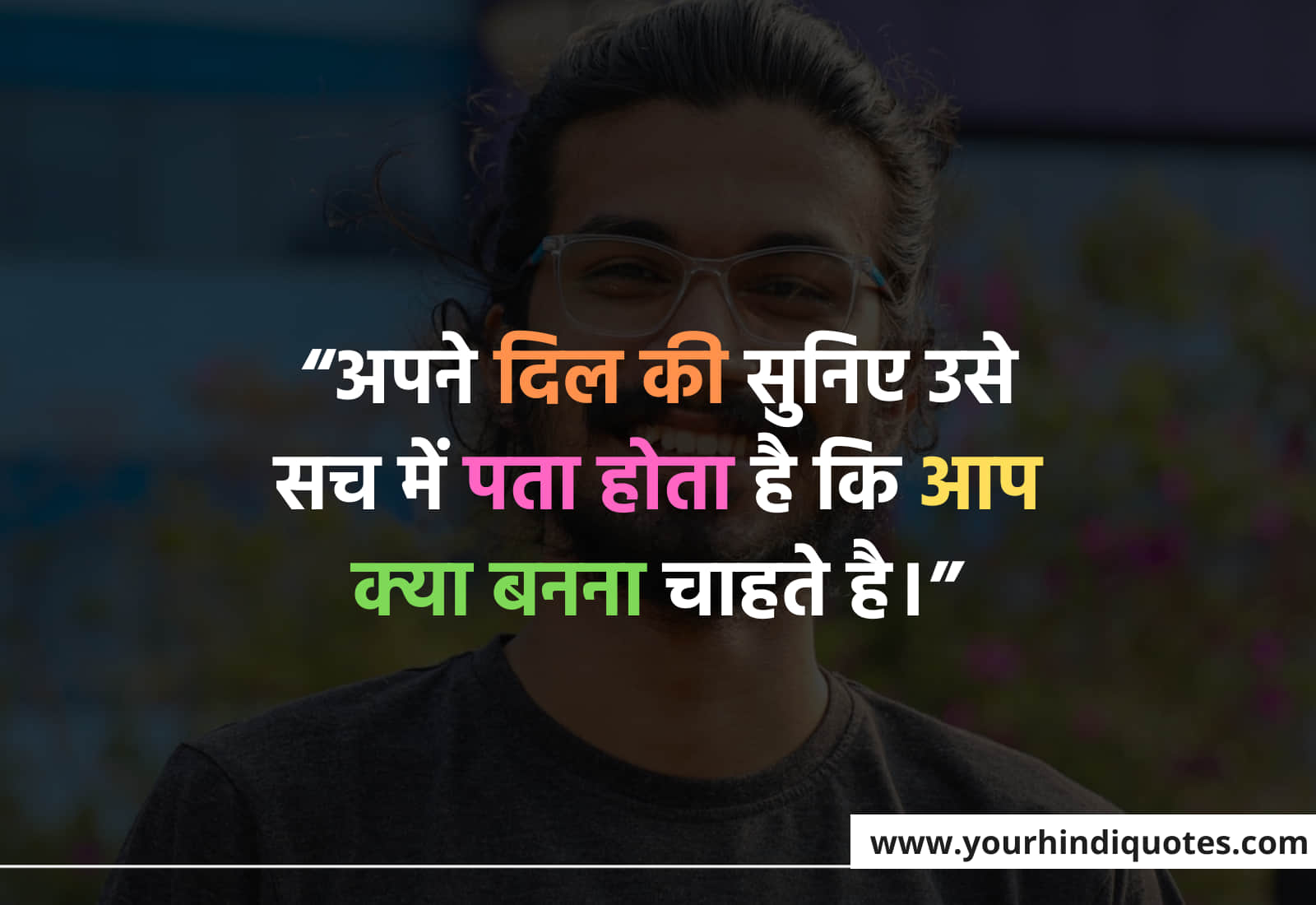 Hindi Students Quotes For Success
