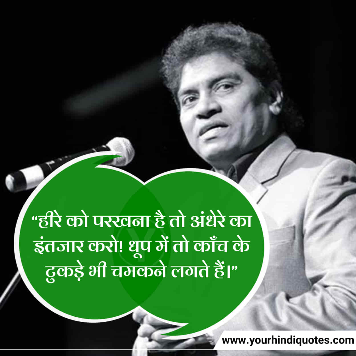 Hindi Whatsapp Motivational Status