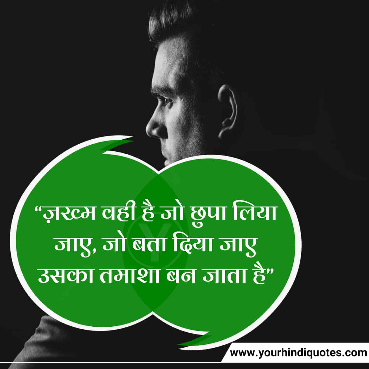 Latest Hindi Motivational Status for Fb