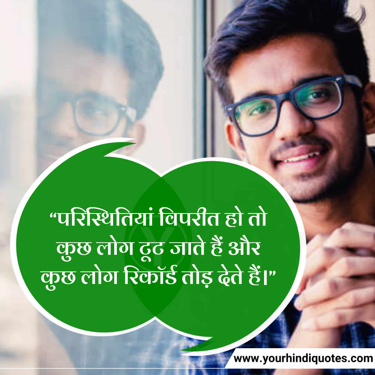 Students Quotes In Hindi