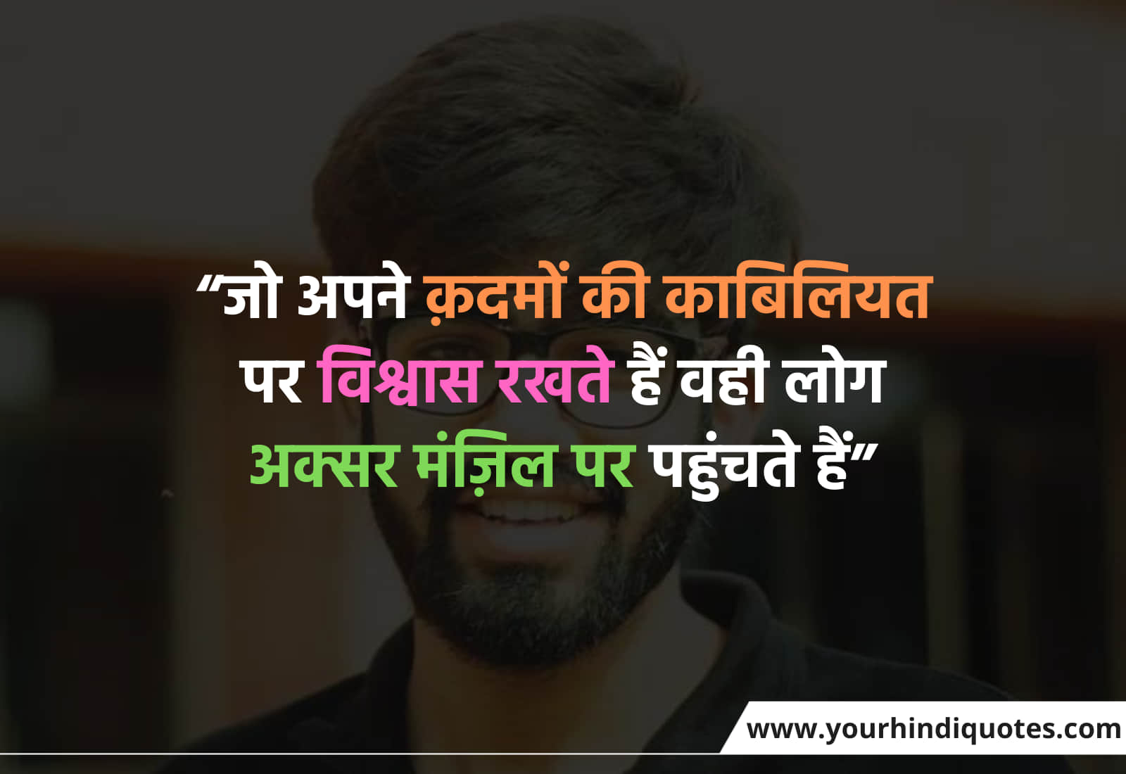 Students Success Quotes