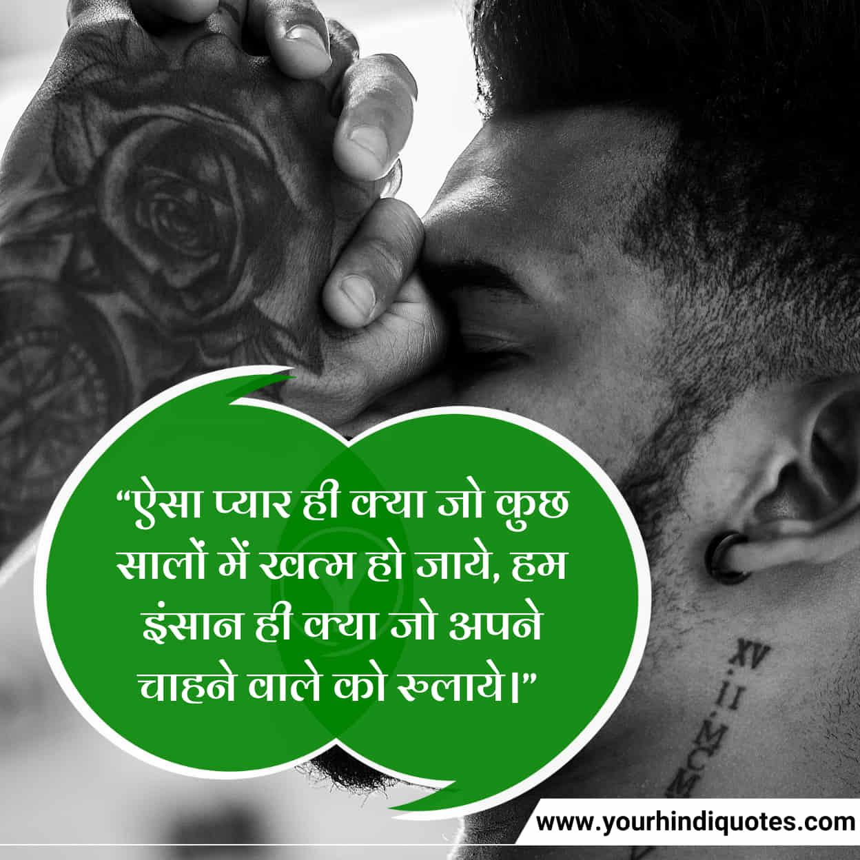 2 Line Hindi Sad Quotes