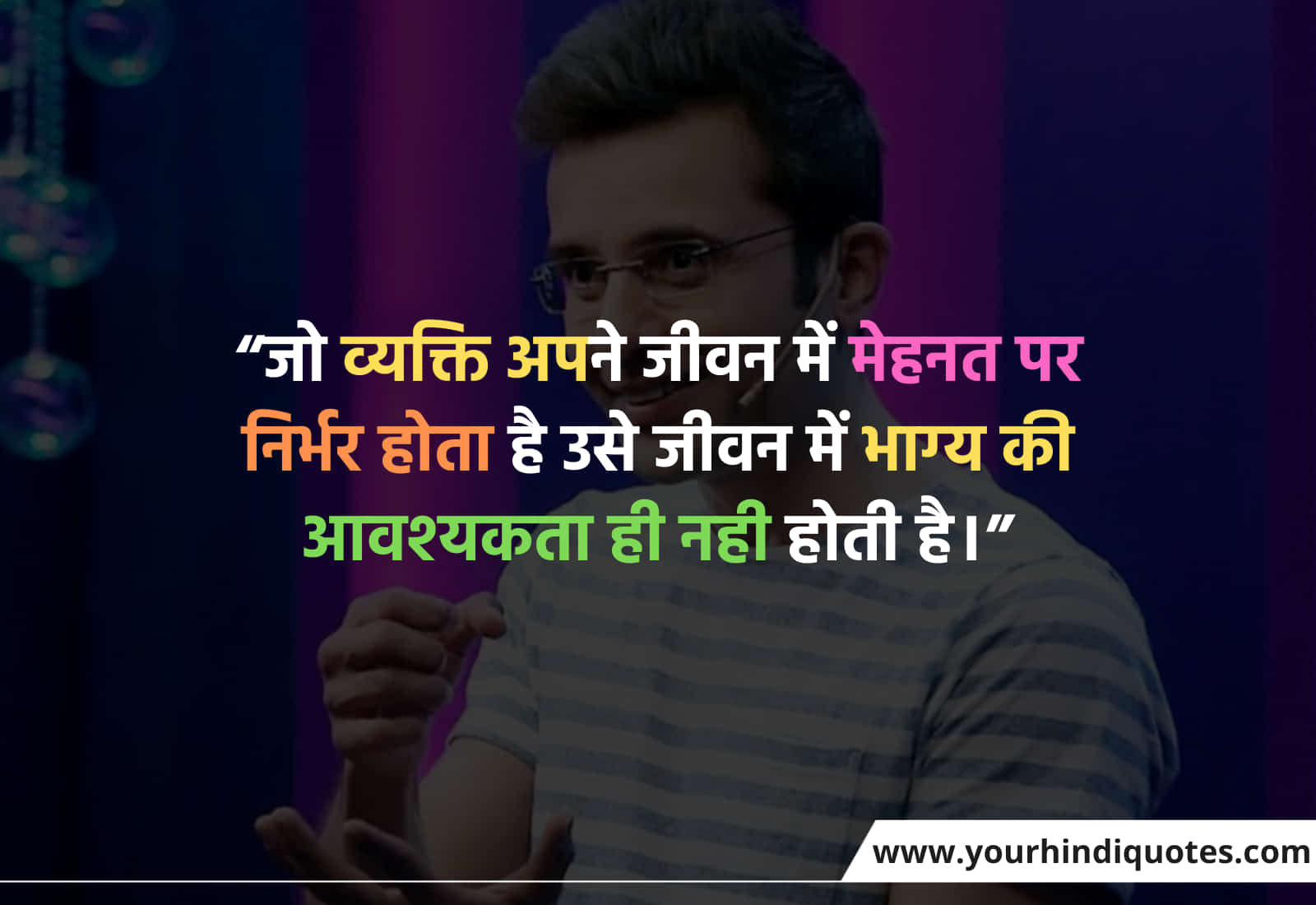 Best Hindi Life Quotes For Success