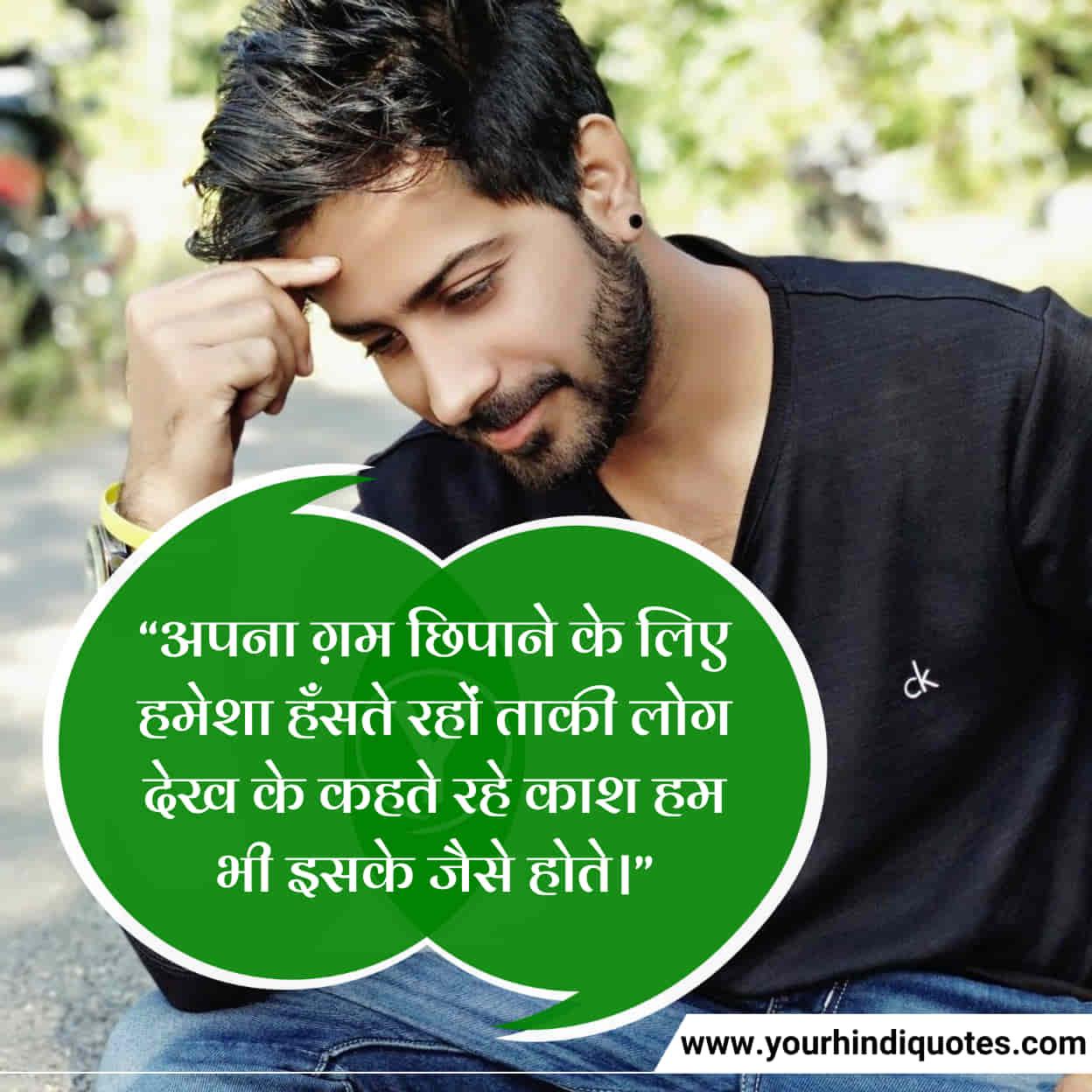 Best Love Sad Quotes