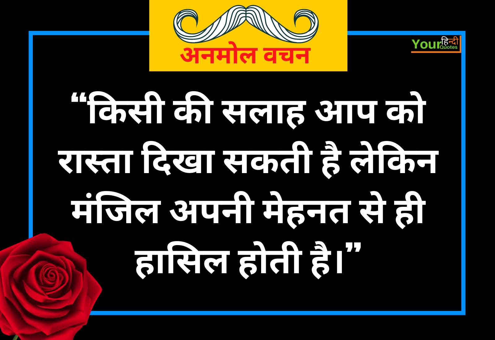 Best Quotes hindi images