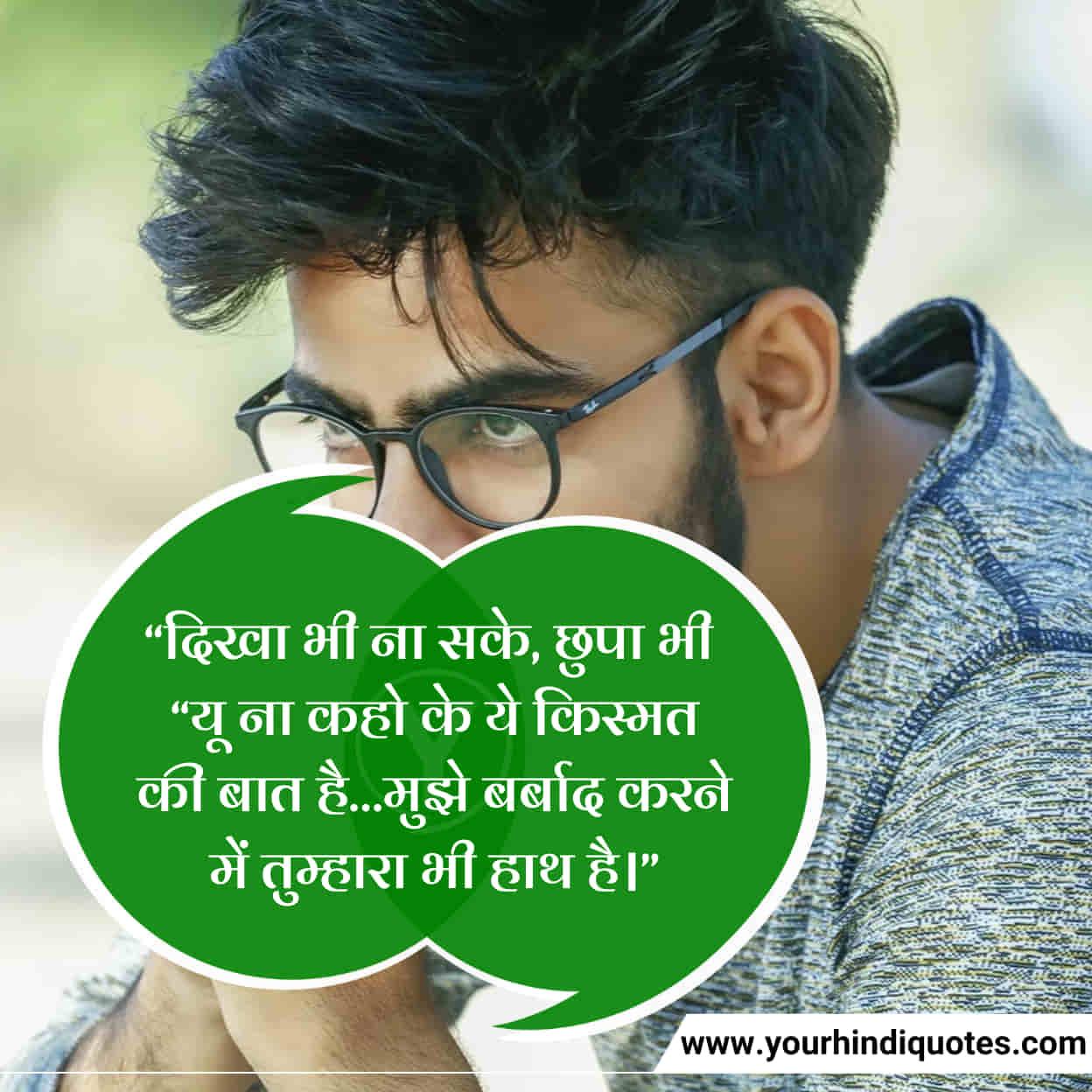 Best Very Sad Quotes
