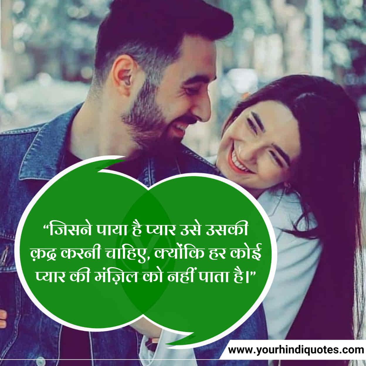 Cry Hindi Sad Quotes