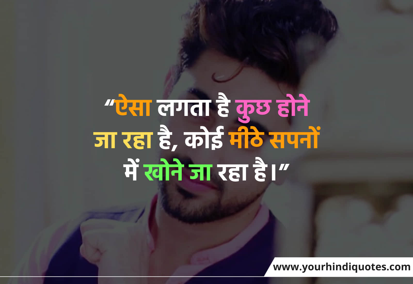 Good Night Quotes About Him