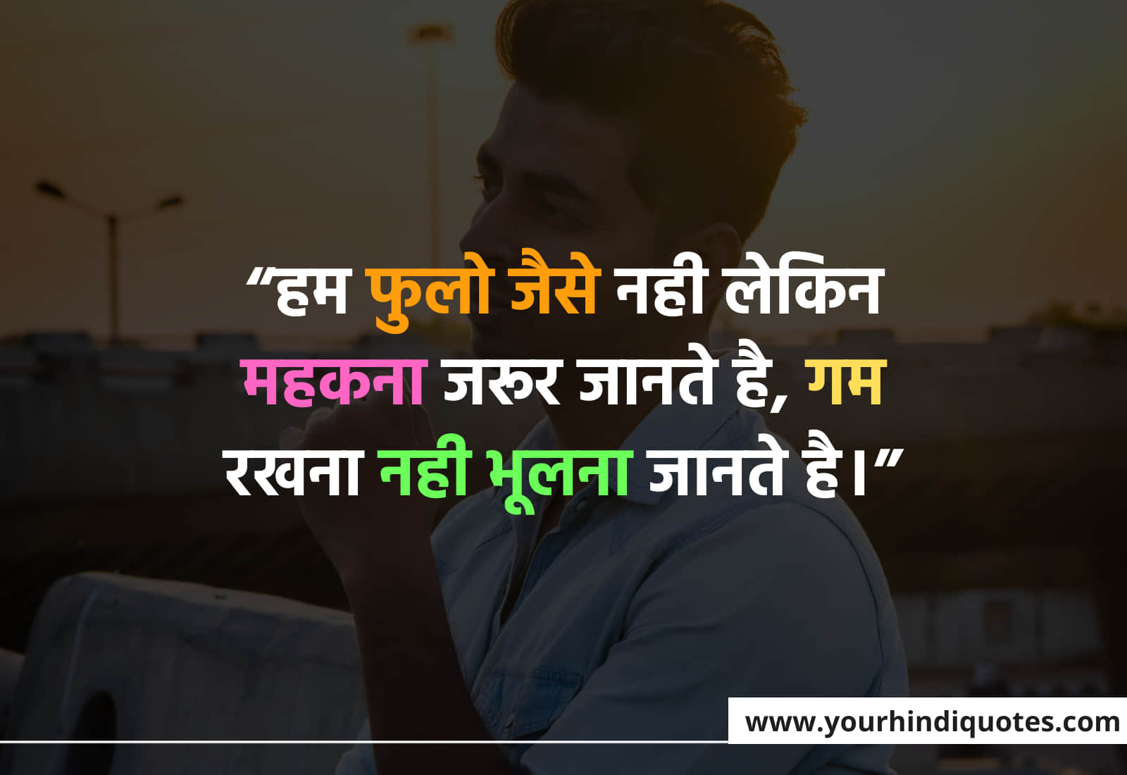 Hindi Good Night Quotes For Her