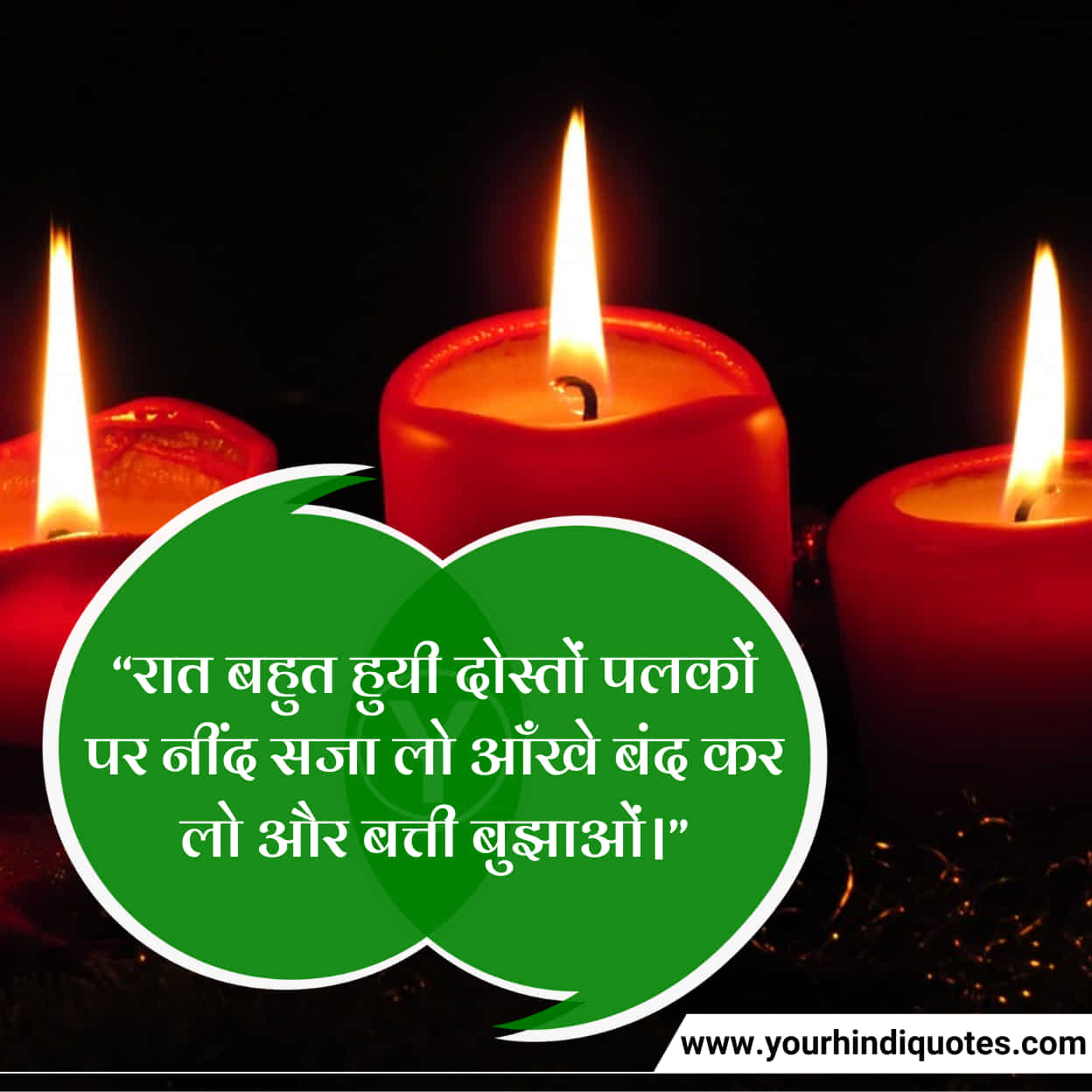 Hindi Good Night Quotes For Love