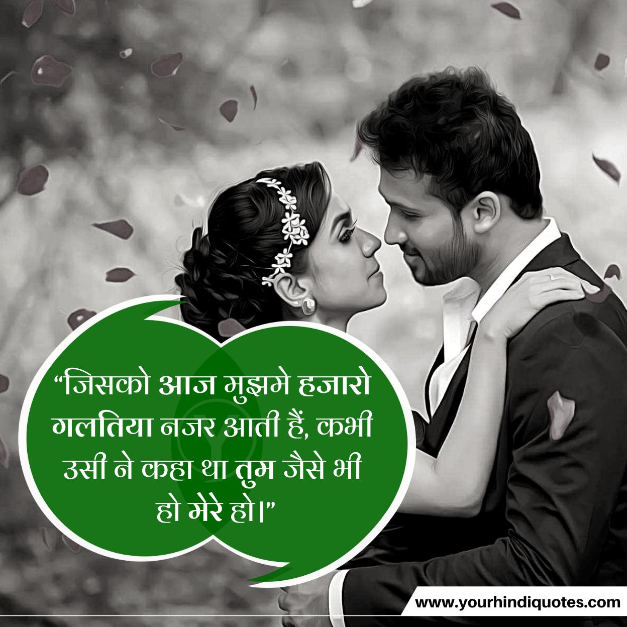 Hindi Sad Quotes Image