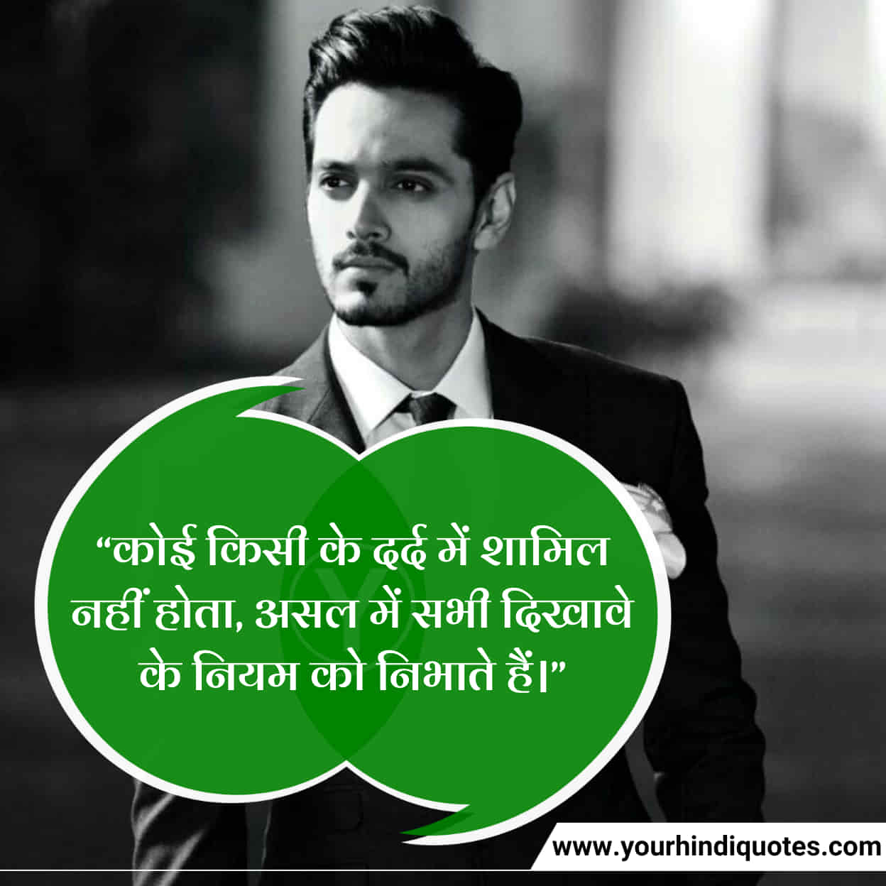 Latest Hindi Sad Quotes