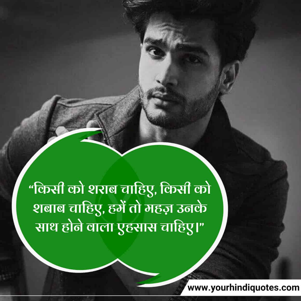 Latest Very Sad Quotes