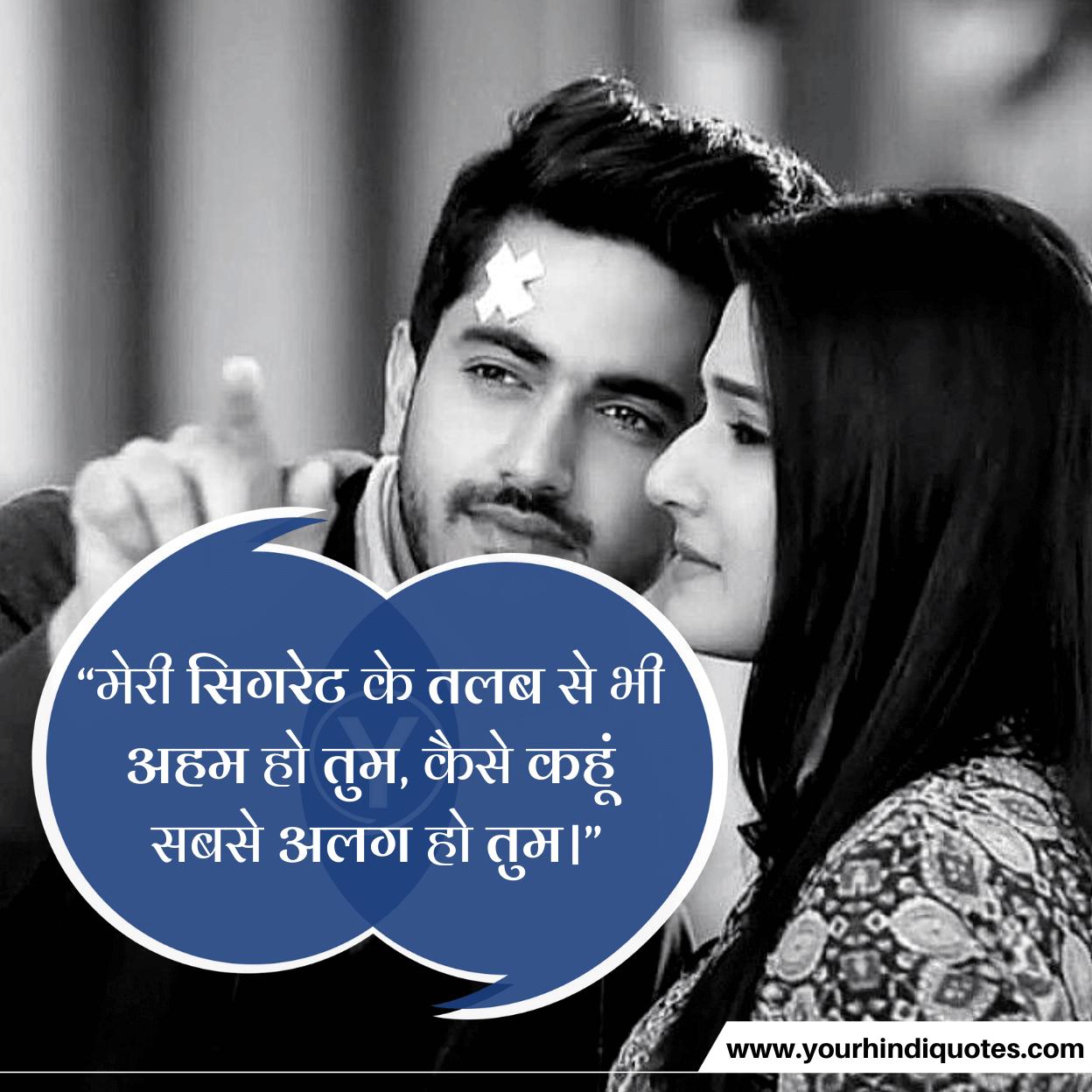 Sad Quotes Hindi photos