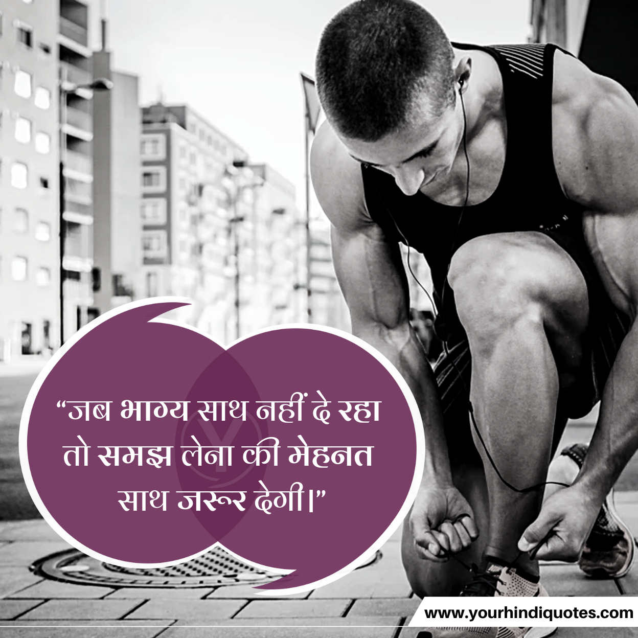 Hindi Life status photos