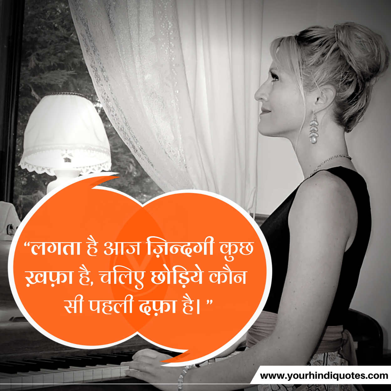 Life Status Hindi Picture