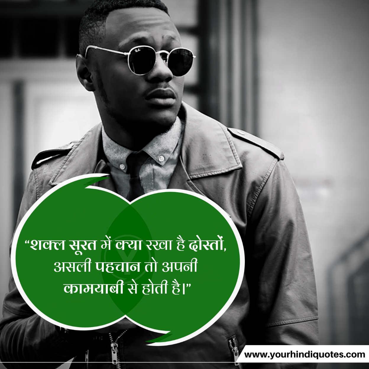 Life Status quote picture
