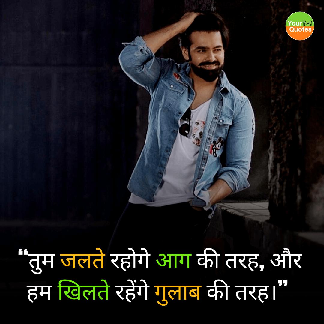 hindi Attitude quotes image