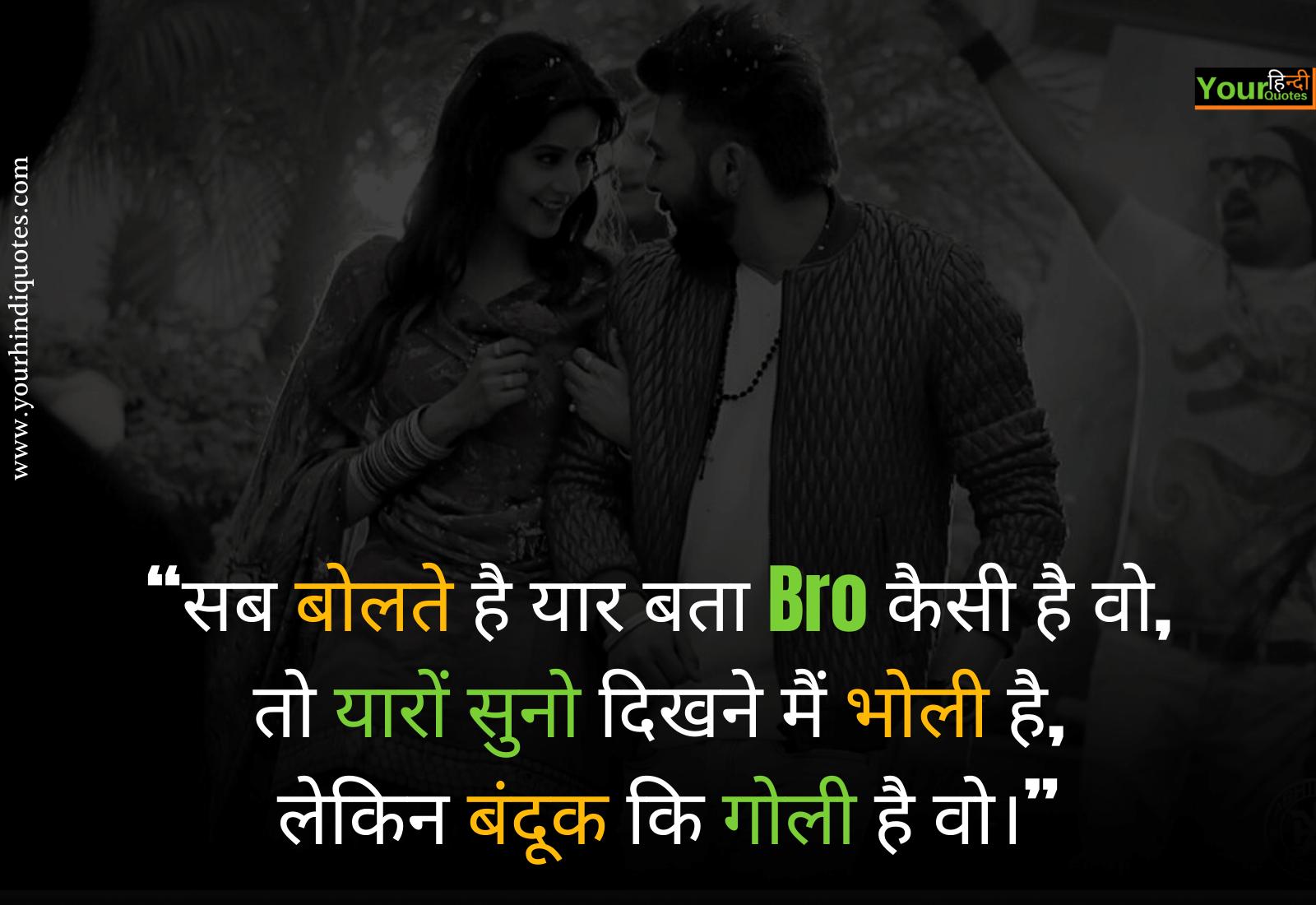 hindi Attitude quotes images