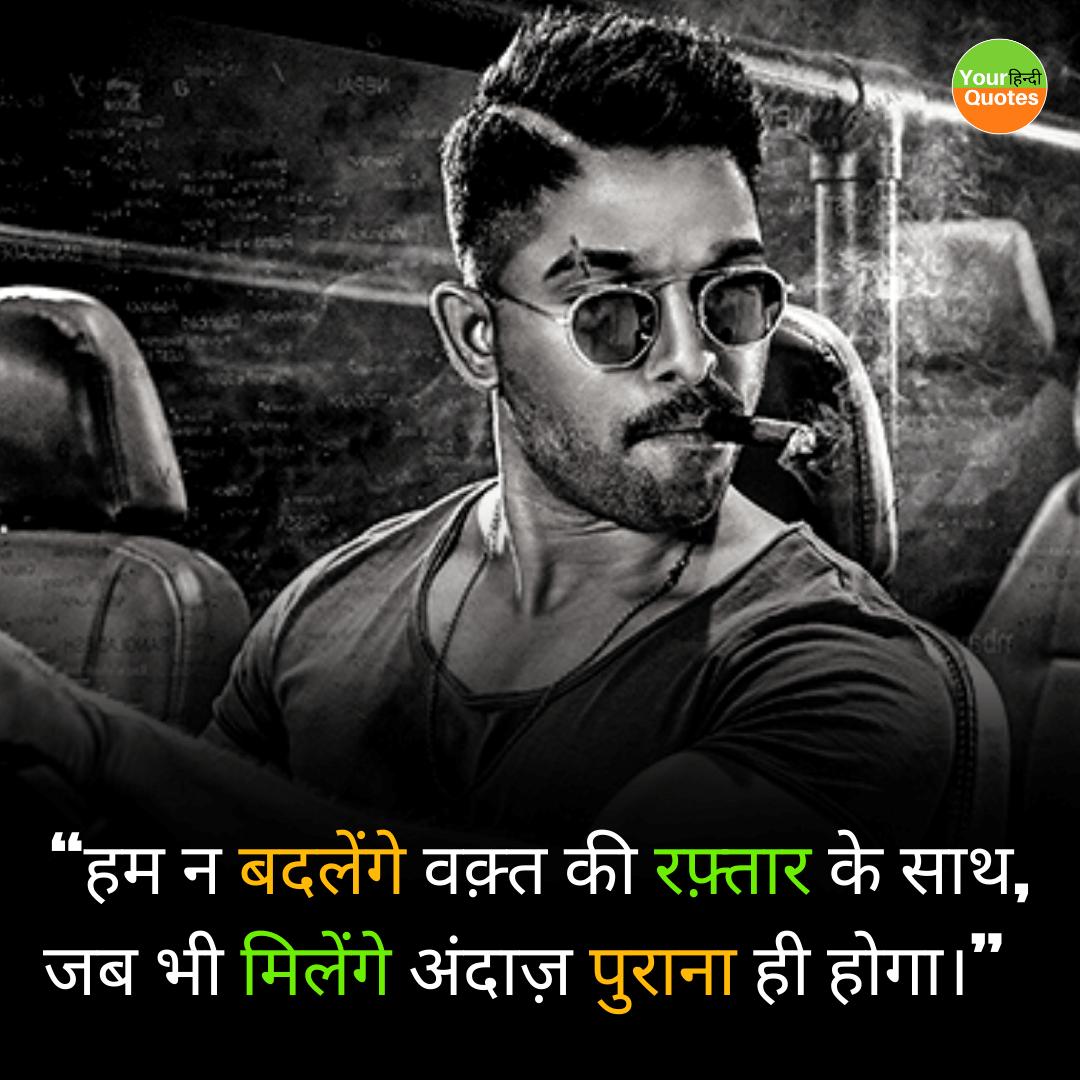 hindi Attitude quotes picture