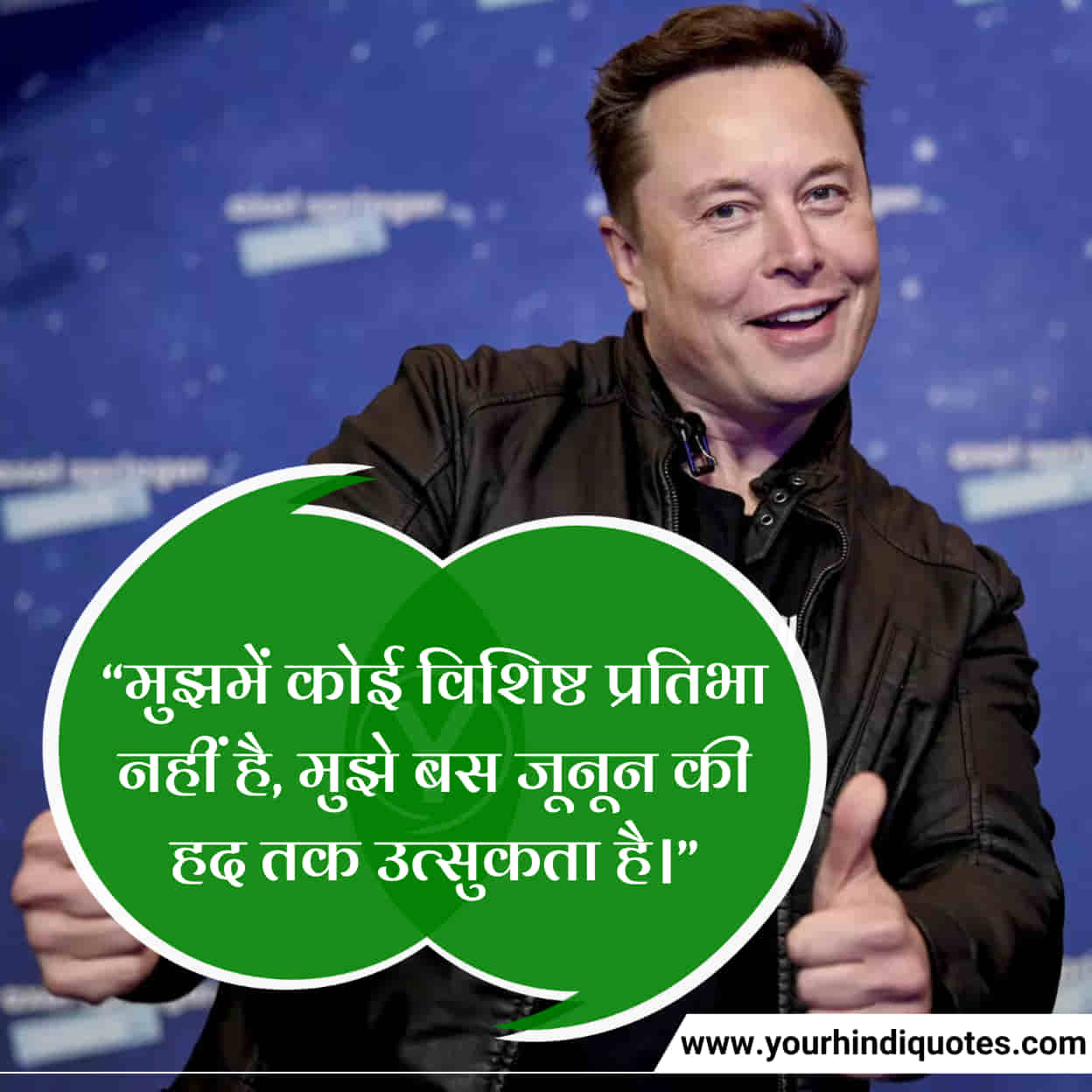 Best Education Success Quotes In Hindi