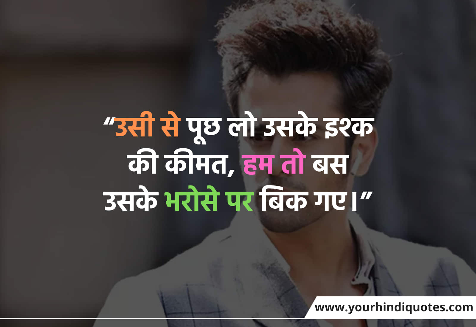 Best Emotional Quotes