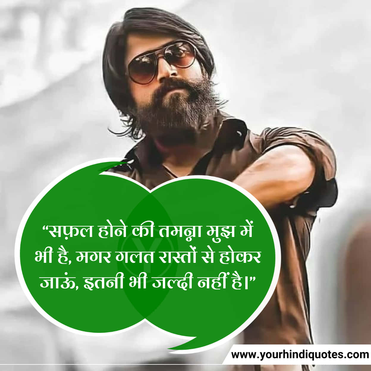 Best Emotional QuotesIn Hindi