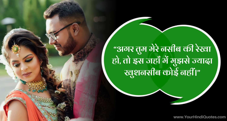 Best Hindi Love Status