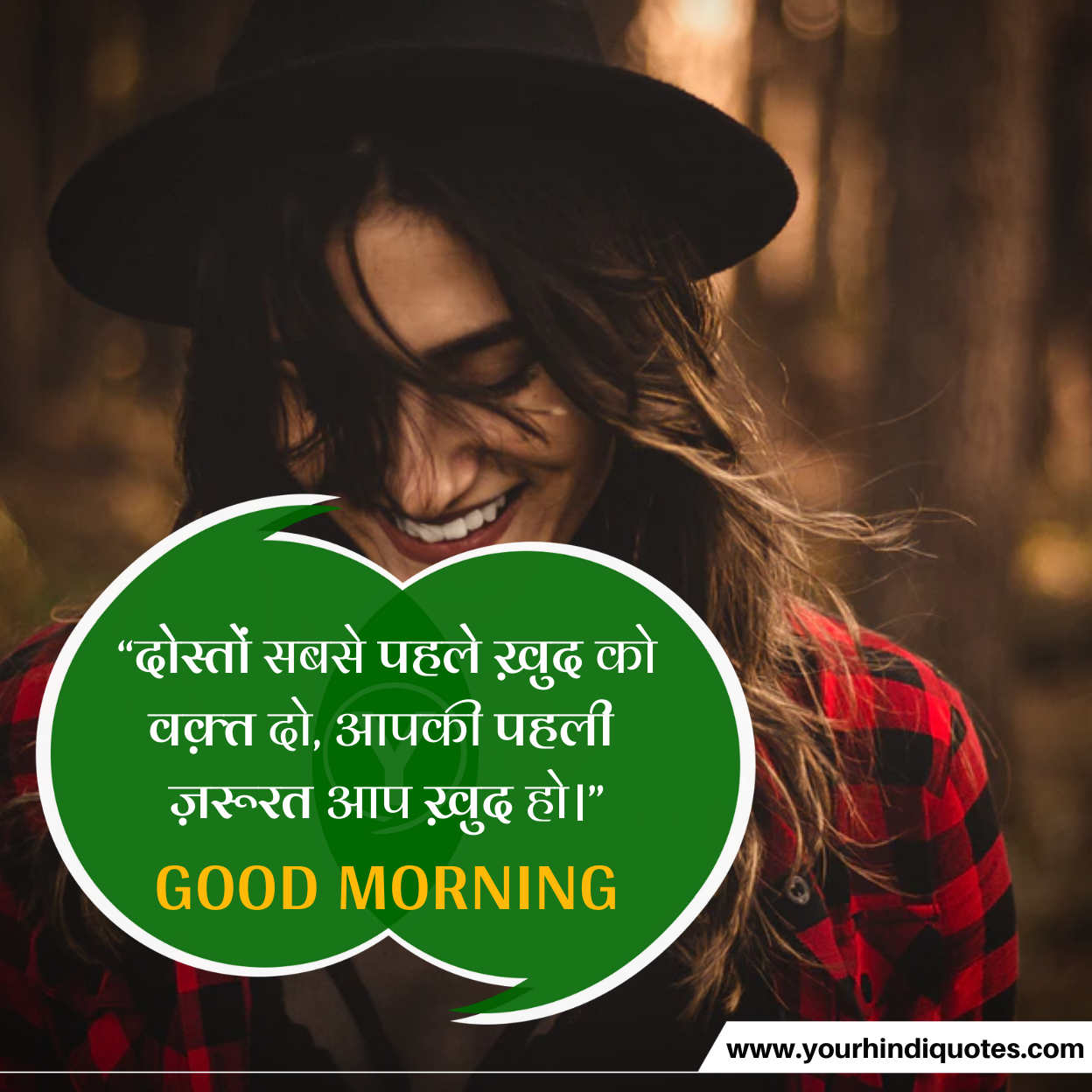Best Hindi Morning Pics