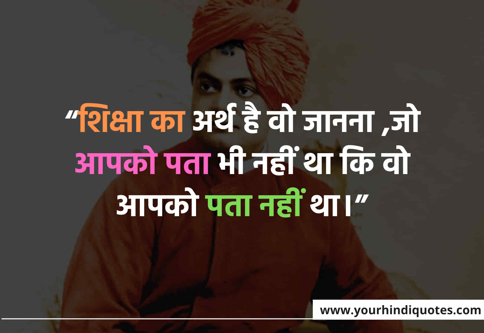 Education Life Quotes In Hindi