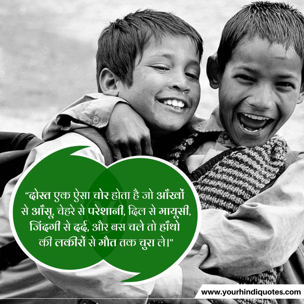 Emotional Hindi quotes photos