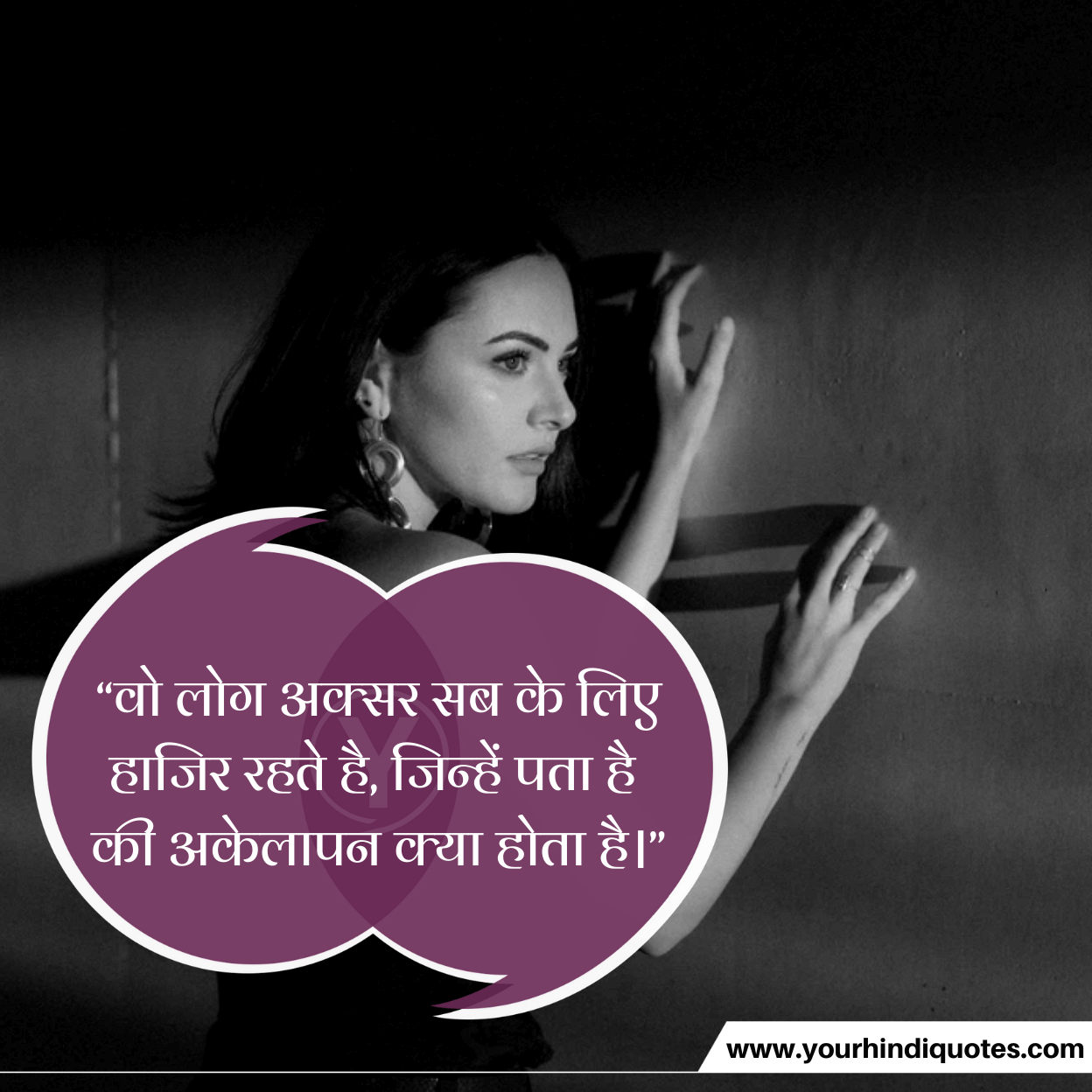 Emotional Hindi quotes picture