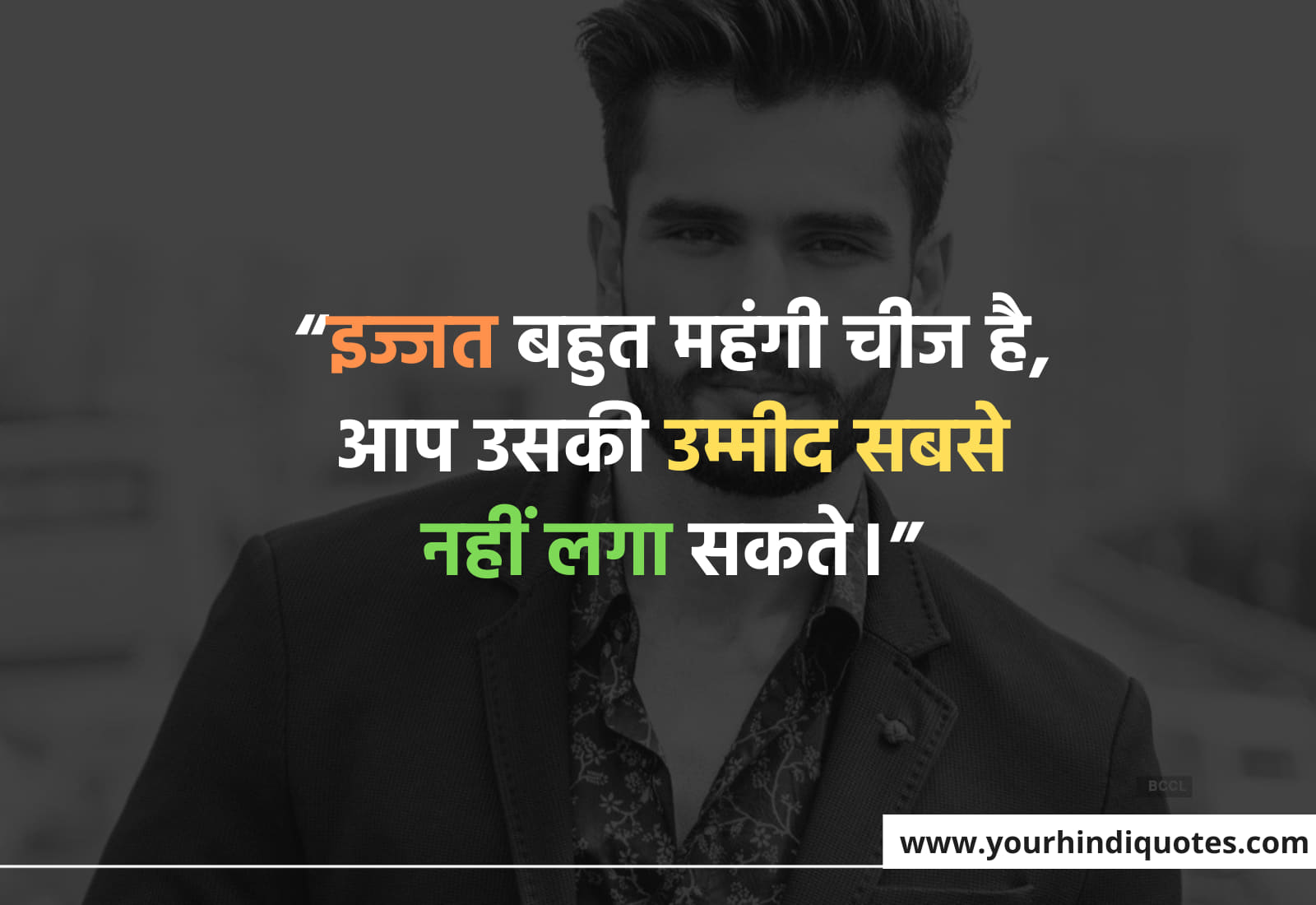 Emotional Quotes For Life