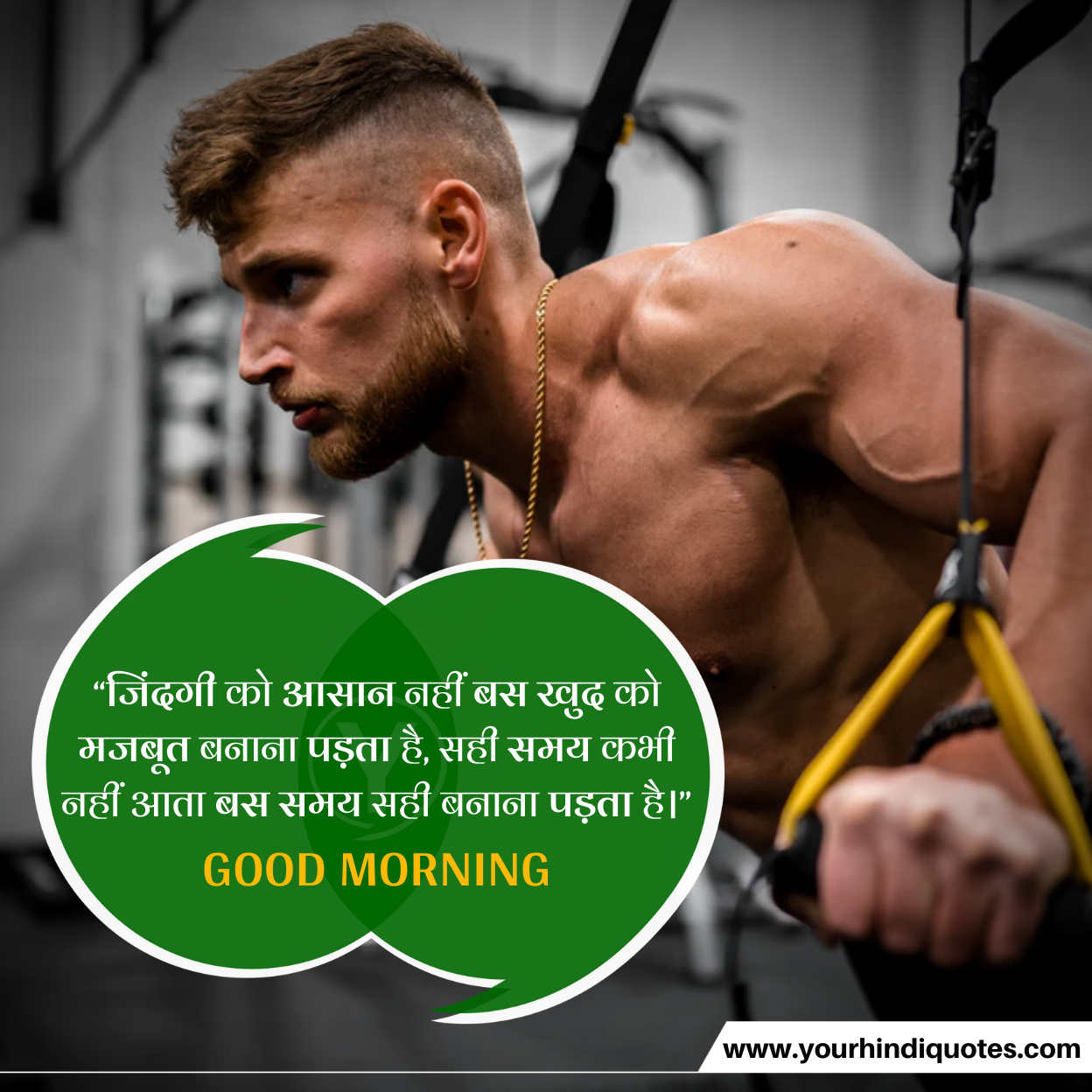 Hindi Good Morning Status Picture