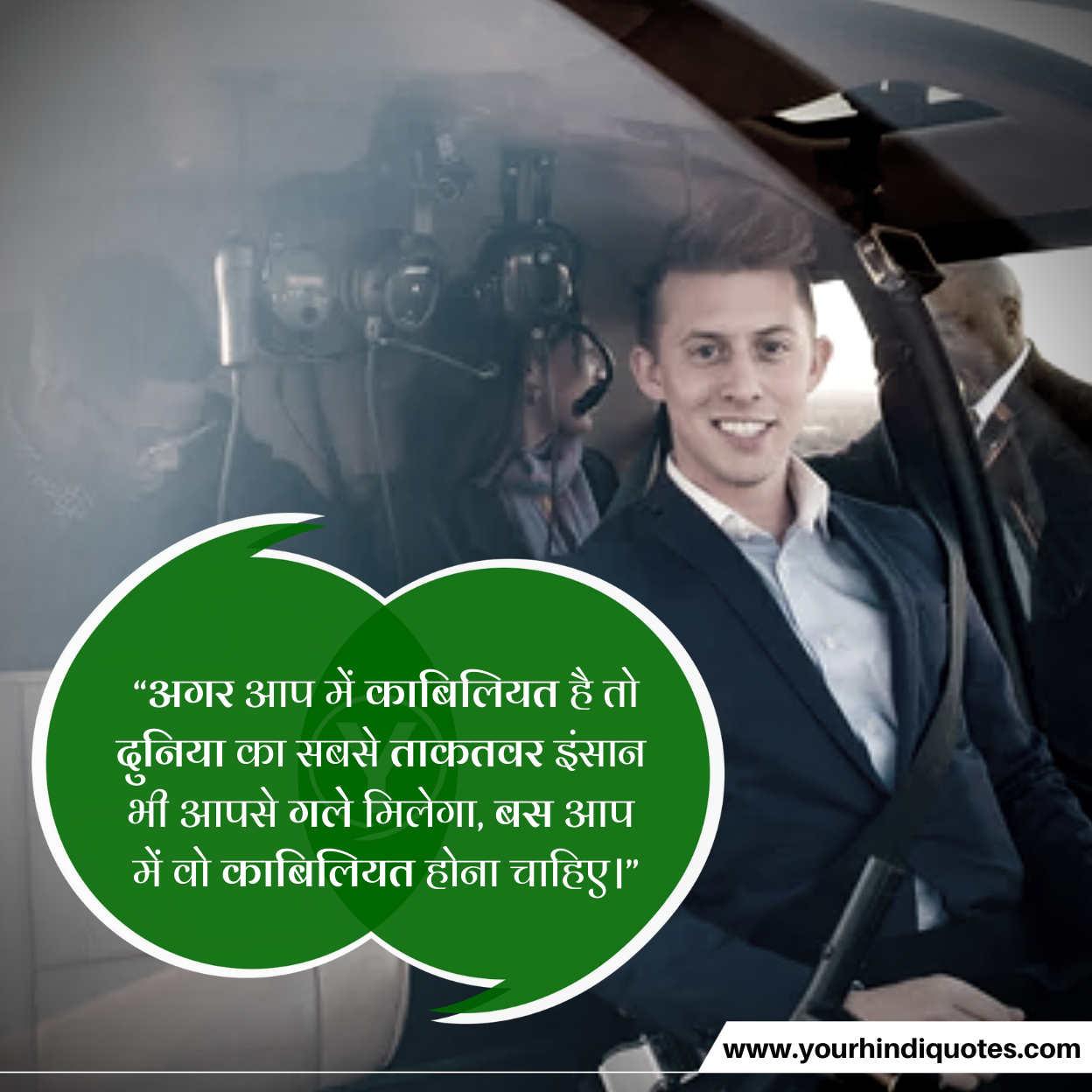 Hindi Life Status Image